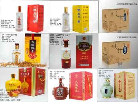 大汉胶东酒、胶东王酒多少钱