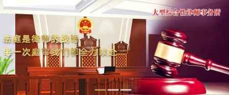 广州有影响的律师哪家好