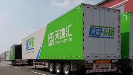 集装箱货柜专业生产