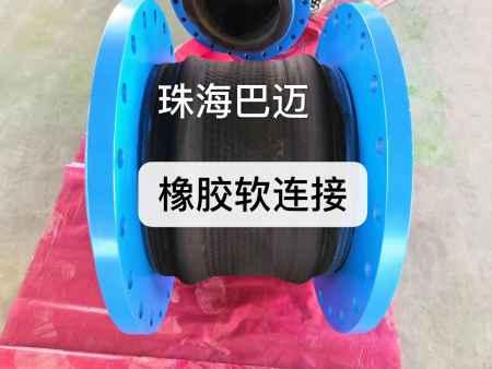 防火耐高温高压管护套
