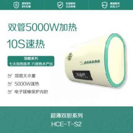 广东浴缸型电热水器价格