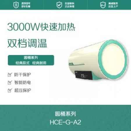 广东热水器十大品牌