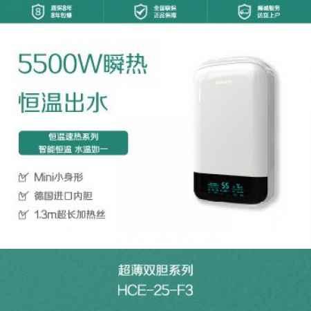 广东立式速热热水器厂家