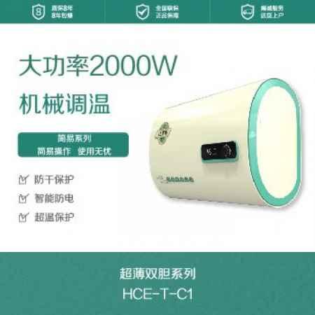 珠海老人电热水器销售