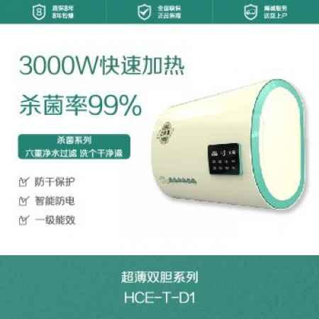 大水量电热水器