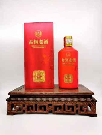贵州古恒老酒53度酱香型白酒销售