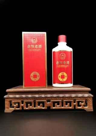 贵州古恒老酒传承