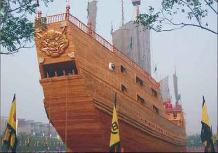 景观船制造商