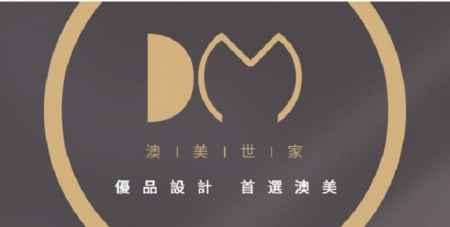 深圳D&M品牌