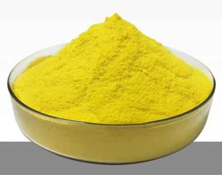 PAC聚合氯化铝报价