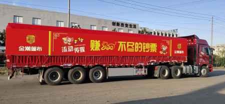 嘉兴卡车流动传媒广告销售
